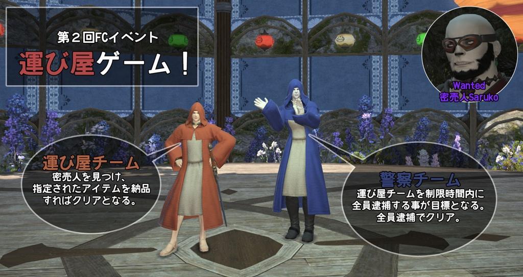 Mono96-Sentai フォーラム「運び...