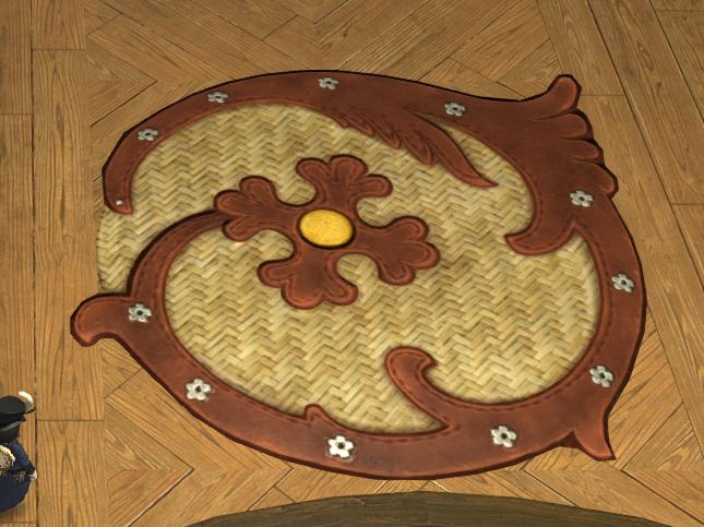 Eorzea Database Glade Blossom Rug Final Fantasy Xiv