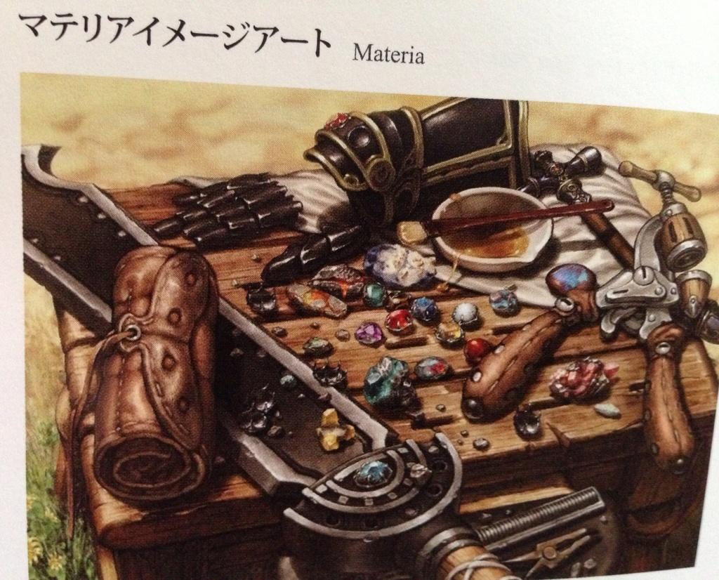 吉田明彦の画像 p1_32