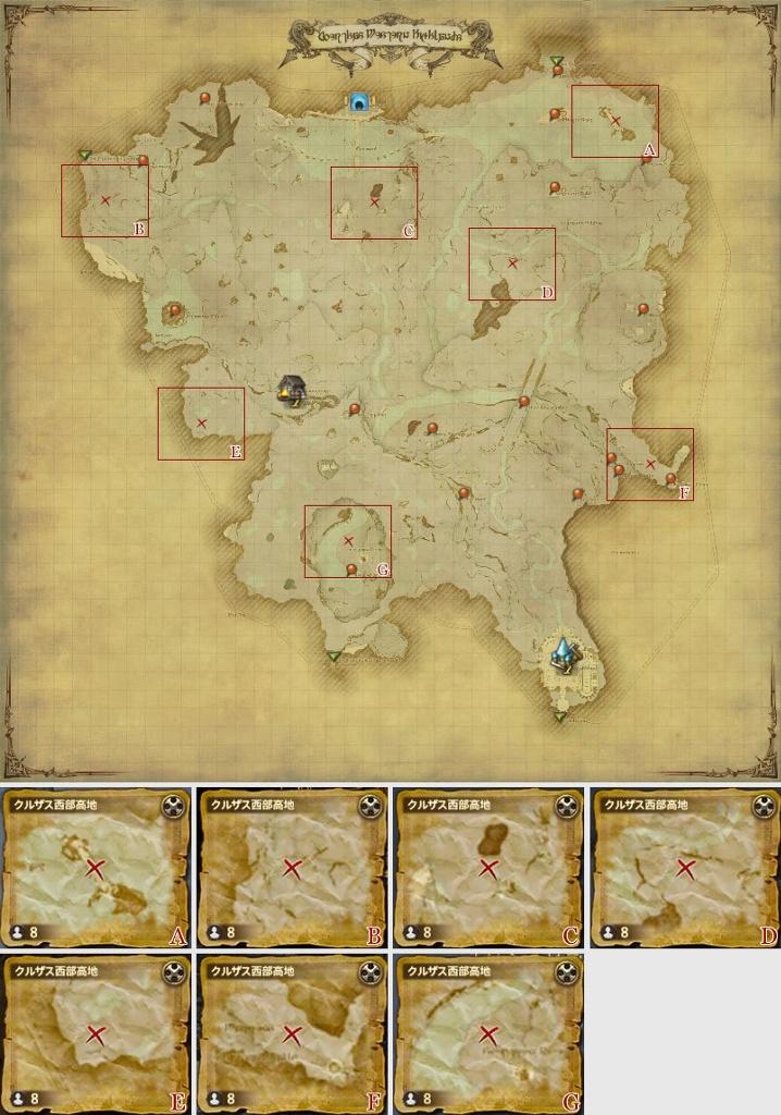 Leather Treasure Map Locations Ffxiv