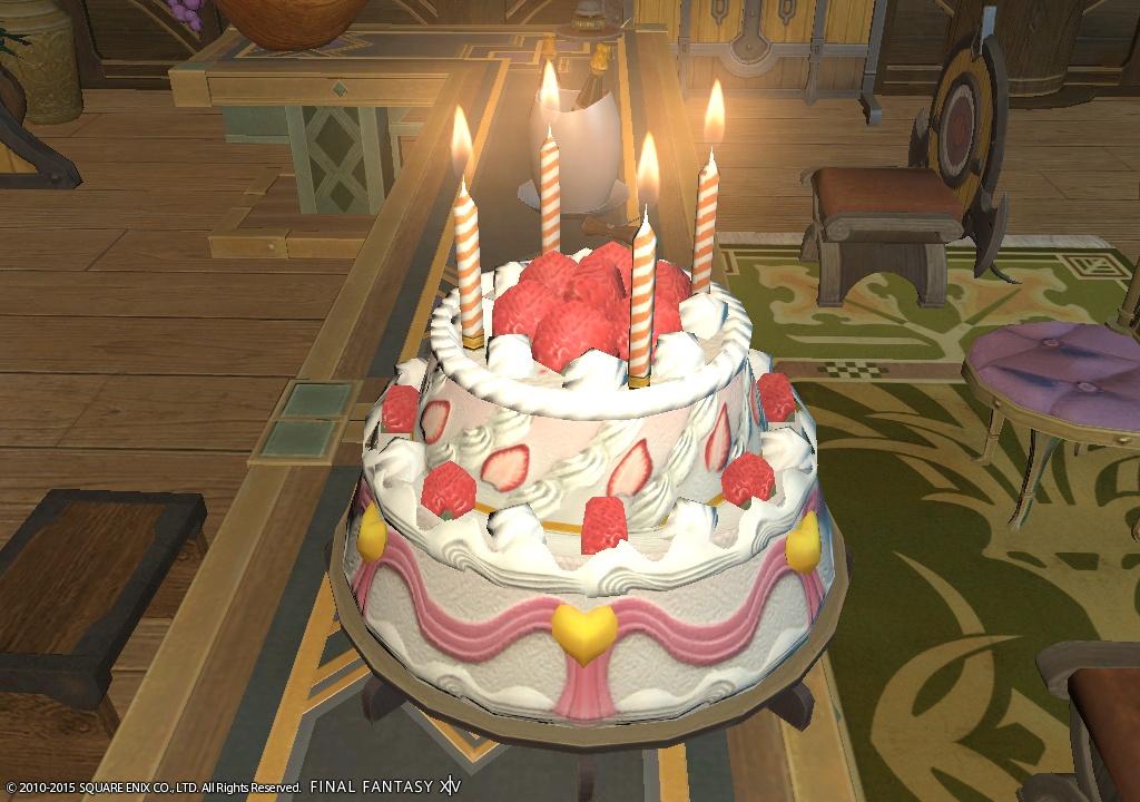 Carbuncle Ffxiv Cake