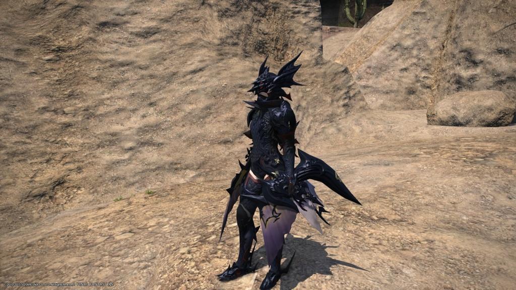 how to get dragonlancer armor ffxiv