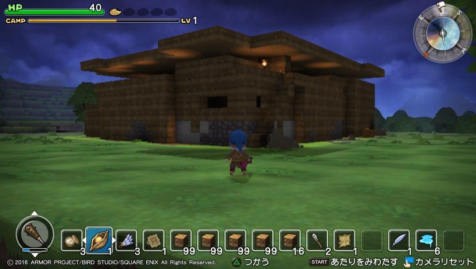 Dante Ran Dragon Quest Builders Final Fantasy Xiv