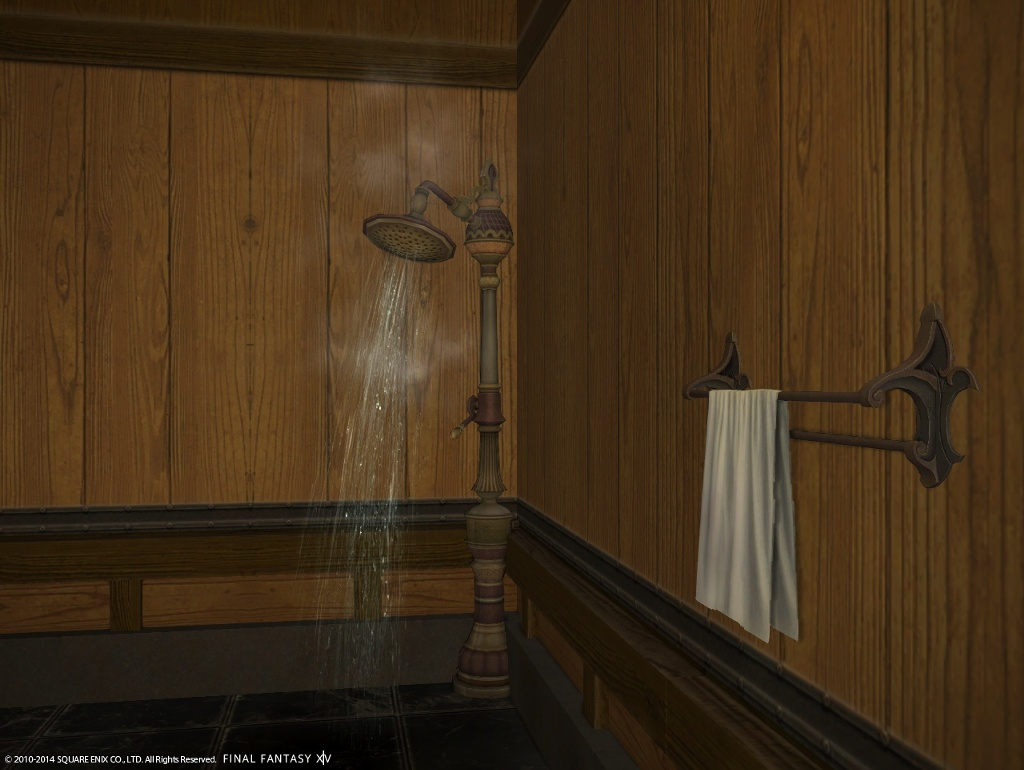 Eorzea Database: Shower Stand | FINAL FANTASY XIV, The Lodestone