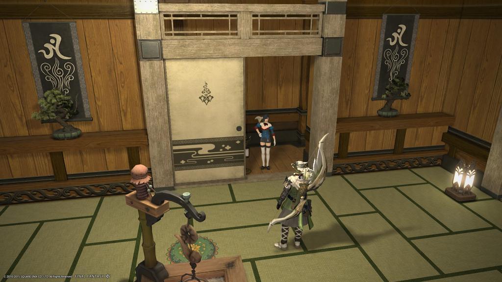 エオルゼアデータベース「フスマパーティション」 Final Fantasy Xiv The Lodestone