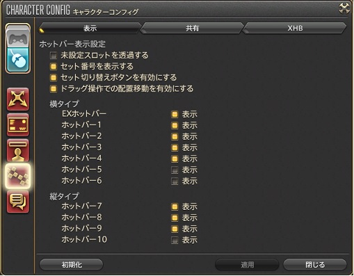 ff14 how to leave a free company