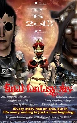 Buppe Sannivas Blog Entry `Final Fantasy Poster 01 (Fan Made