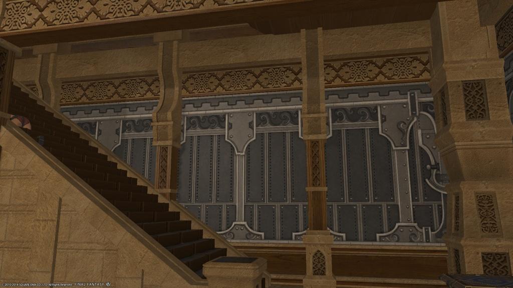 Interiors Final Update: Eorzea Database: Metal Interior Wall