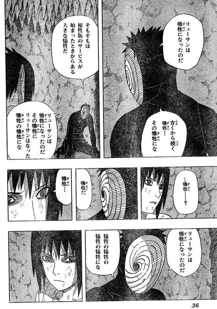 Shiki Hino Blog Entry `リューサンは犠牲になったのだ` | FINAL ...