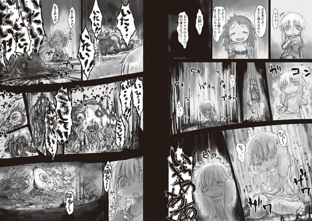 C\u0027bangle Nyanko Blog Entry `【マンガ】私がハマった今月の1冊