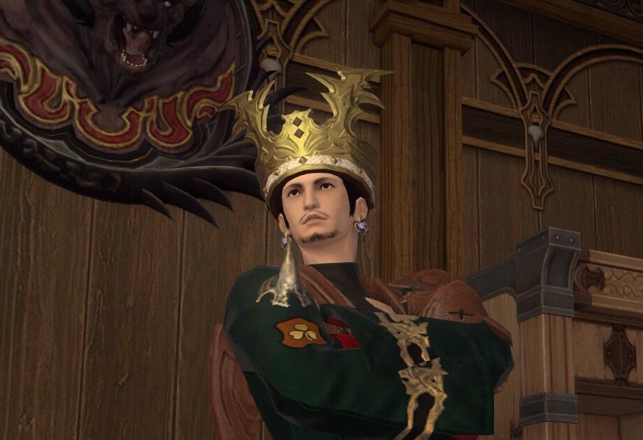 Eorzea Database Butcher S Crown Final Fantasy Xiv The
