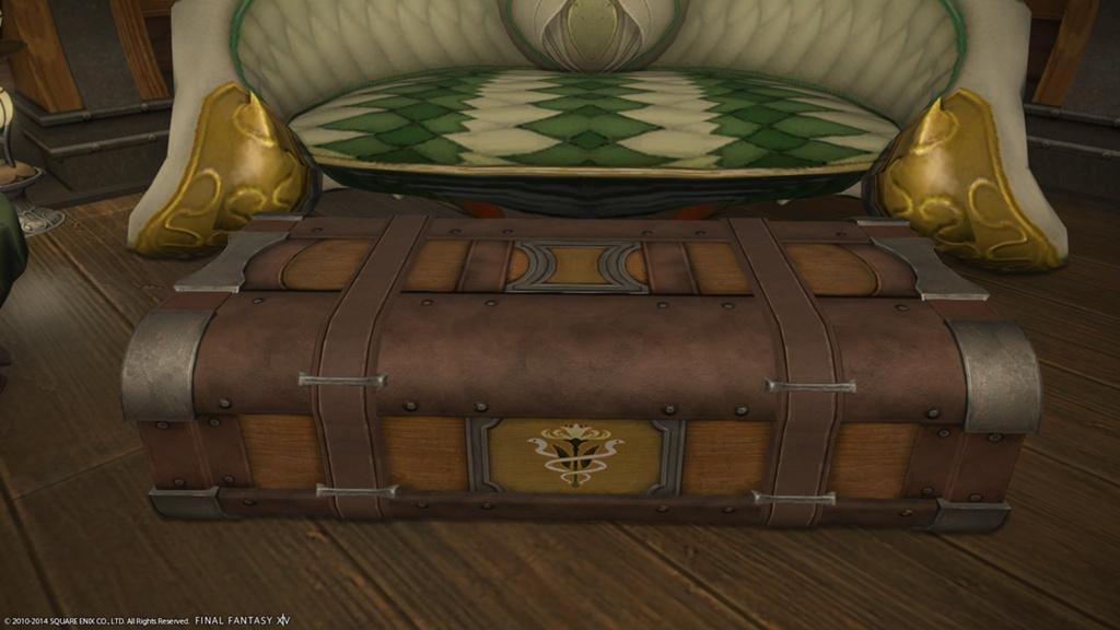 eorzea database serpent storage bench final fantasy xiv the