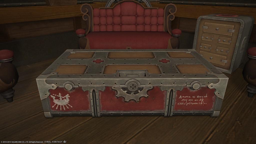 eorzea database storm storage bench final fantasy xiv the lodestone