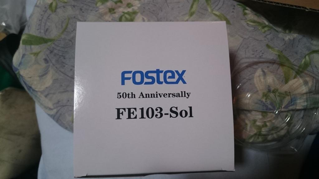 Fostex Foster Blog Entry `オーディオメモ No3` | FINAL