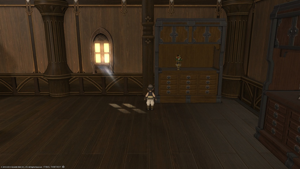 Eorzea Database: Ash Cabinet | FINAL FANTASY XIV, The Lodestone
