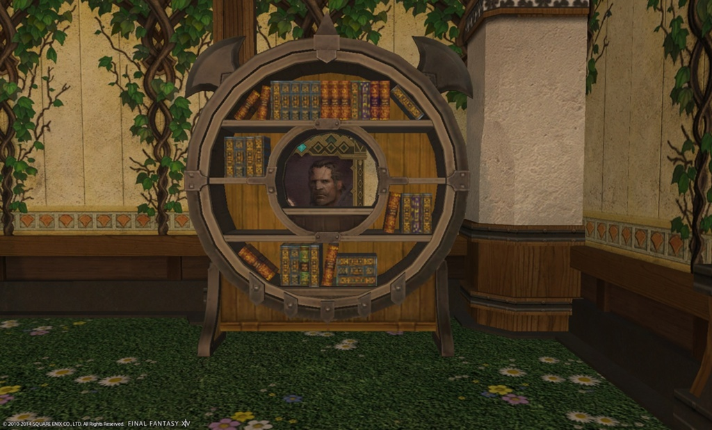 Eorzea Database Ahriman Bookshelf