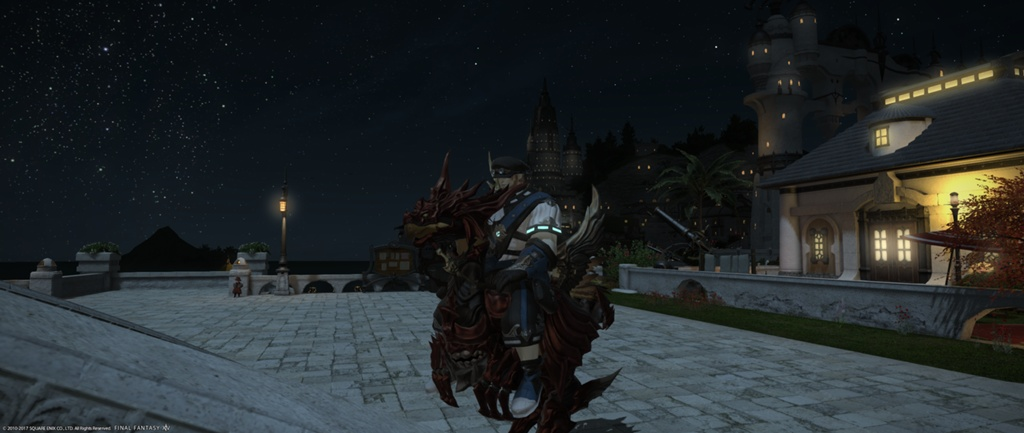 Eorzea Database Zurvanite Barding Final Fantasy Xiv The Lodestone