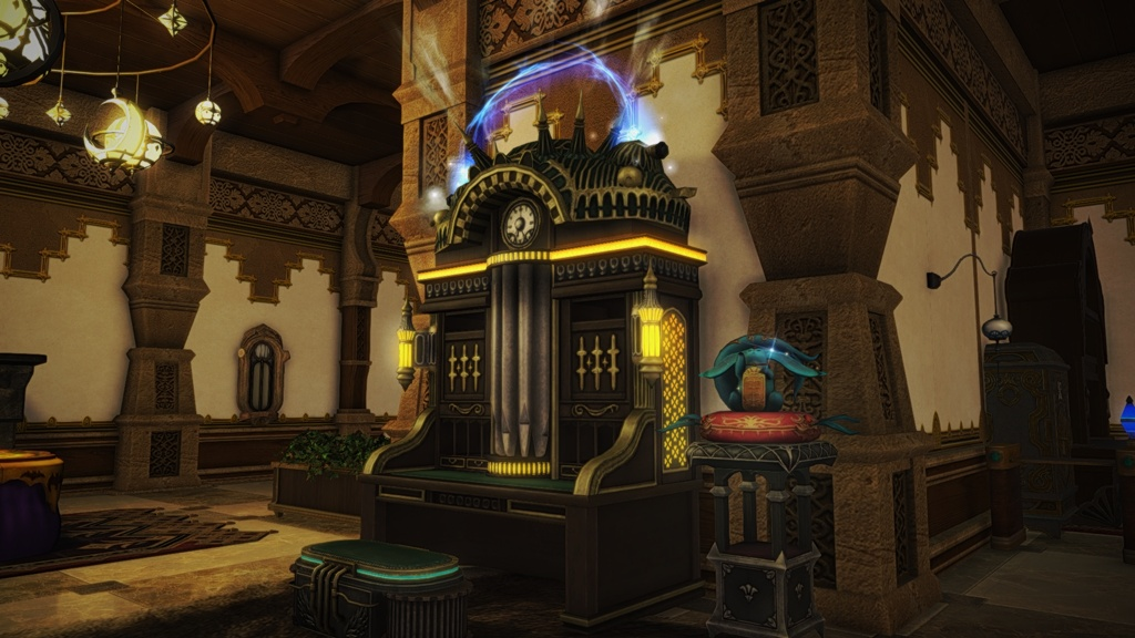 Eorzea Database Savage Gordian Bureau Final Fantasy Xiv