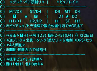 エデン零式1層