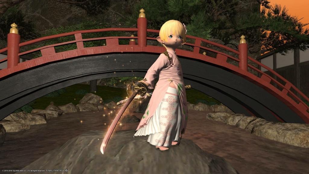 Eorzea Database: Kiku-ichimonji Anemos   FINAL FANTASY XIV