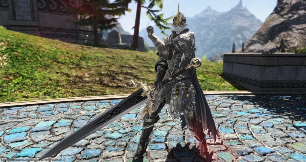 Eorzea Database: Shire Custodian's Armor | FINAL FANTASY XIV