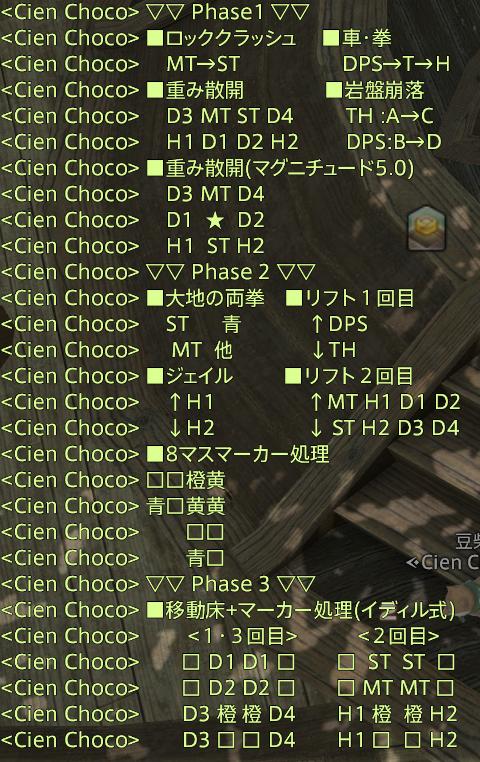 エデン 零 式 4 層