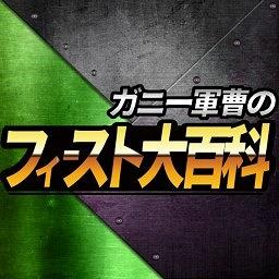 Ikumo Frenchbull 日記 ガニー軍曹のフィースト大百科 ヒーラー 1 役割 Final Fantasy Xiv The Lodestone
