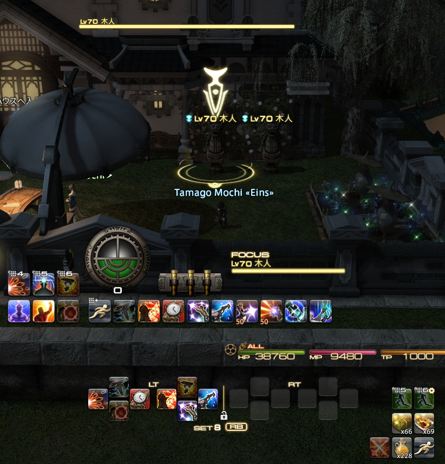 Ff14 Hud – Jerusalem House