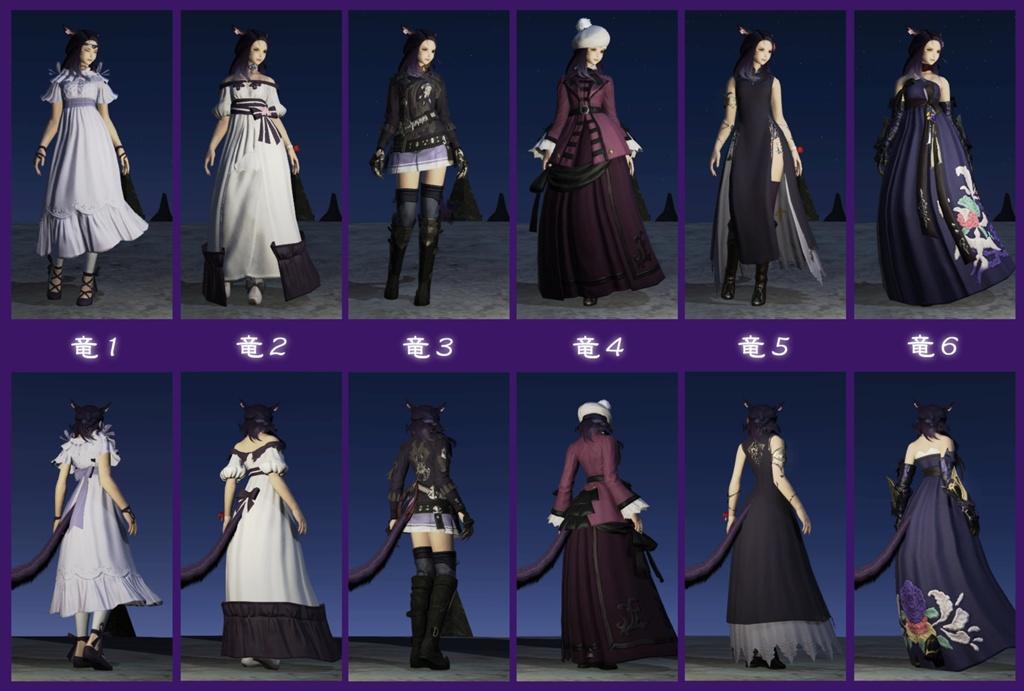 ね、ドレスが多いんです!