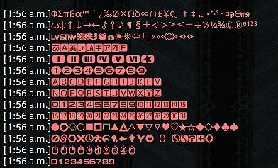 Tsuki Yumi Blog Entry `Update: Hunt Macros & Unicode Symbols