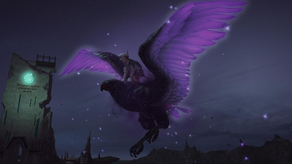 Eorzea Database: Dark Lanner Whistle | FINAL FANTASY XIV
