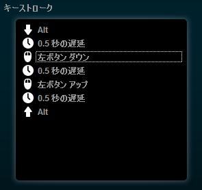 Tun'so Nomono 日記「G600で修飾...