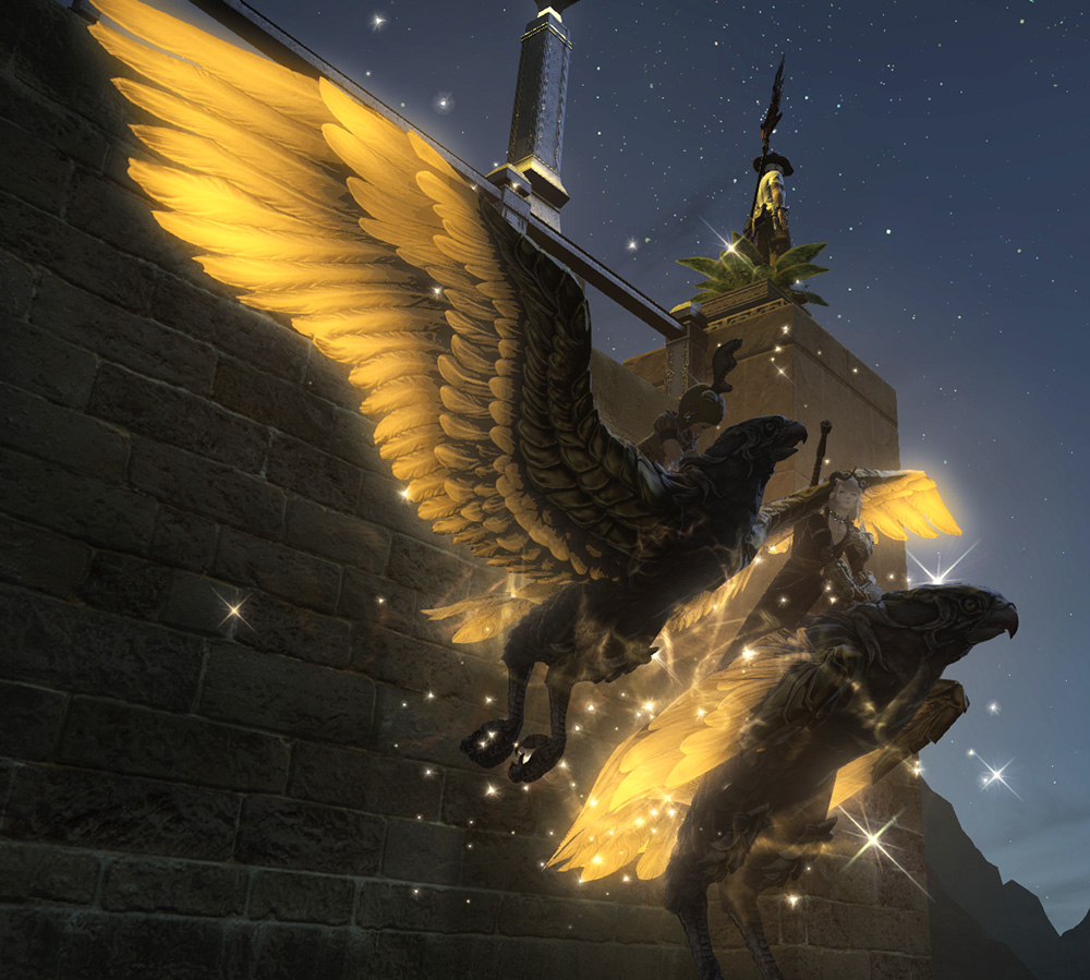 Eorzea Database: Sophic Lanner Whistle | FINAL FANTASY XIV, The