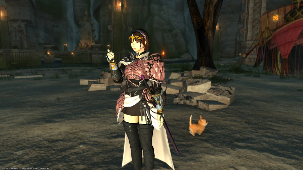Eorzea Database: Diamond Armor of Fending | FINAL FANTASY XIV, The
