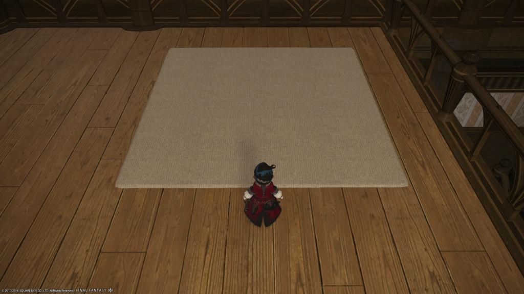 Eorzea Database Combed Wool Rug Final Fantasy Xiv The