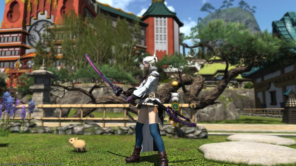 Eorzea Database: Augmented Scaevan Magitek Samurai Blade | FINAL