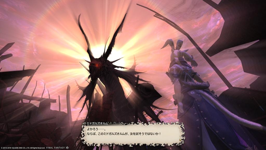 Haru Hatori Blog Entry 仲間がいる よ Final Fantasy Xiv The Lodestone