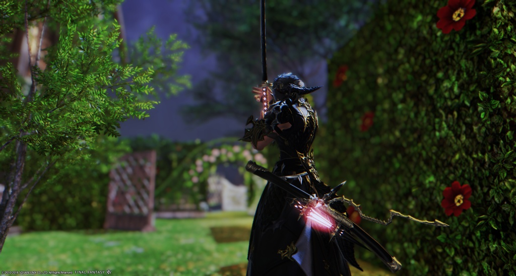 Eorzea Database: Midan Metal Katana | FINAL FANTASY XIV, The Lodestone