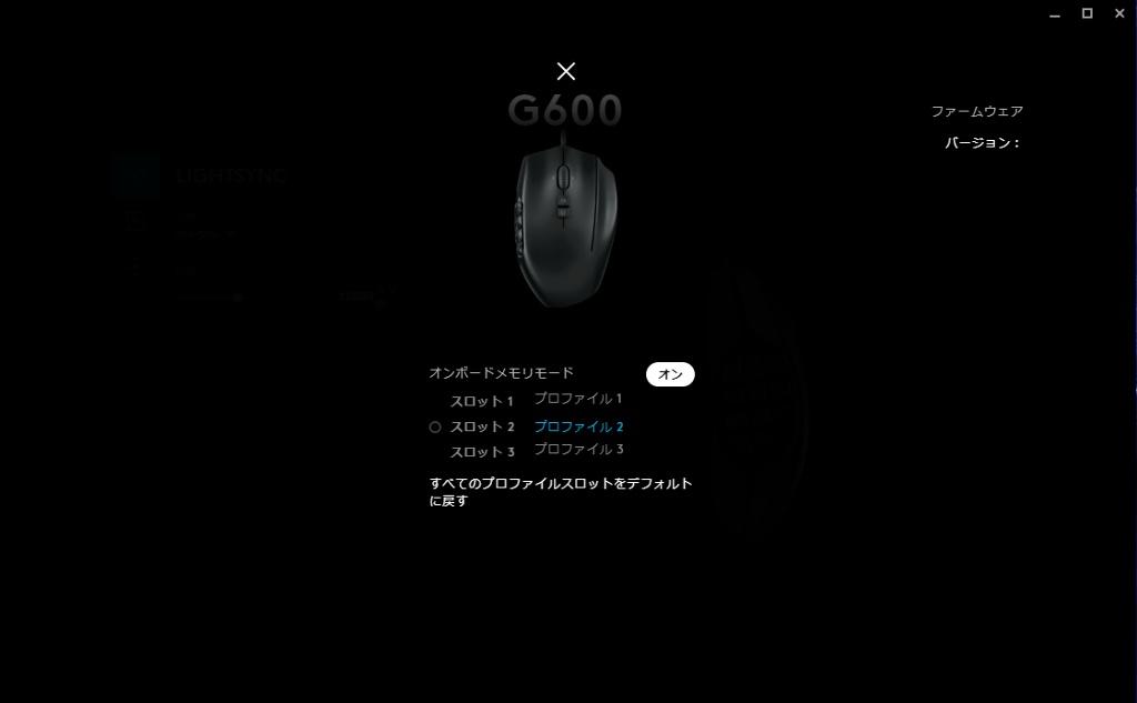できない logicool インストール g hub