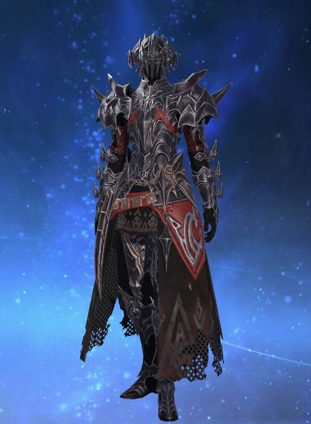 Eorzea Database: Chaos Cuirass   FINAL FANTASY XIV, The