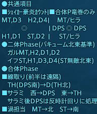 エデン 零 式 2 層 マクロ 【アキト式】エデン再生編 零式