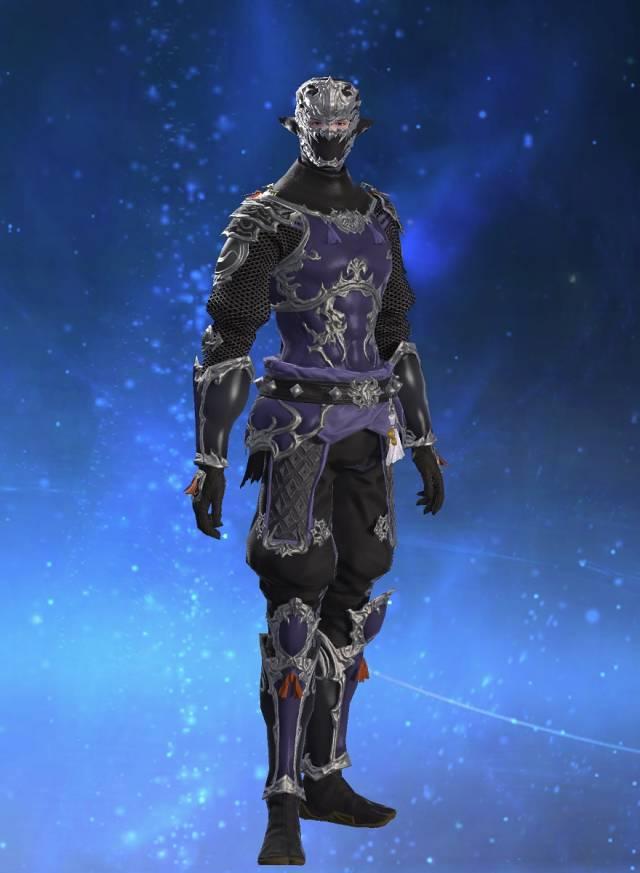 Eorzea Database: Ninja Chainmail | FINAL FANTASY XIV, The