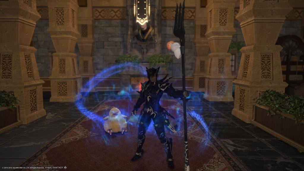Anterious Zephyrus Blogeintrag Glamour Showcase Final Fantasy