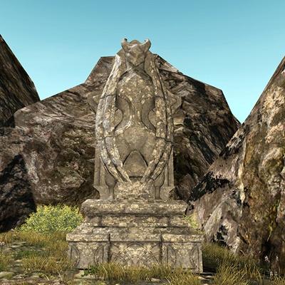 石像 の ある 場所 で エモート