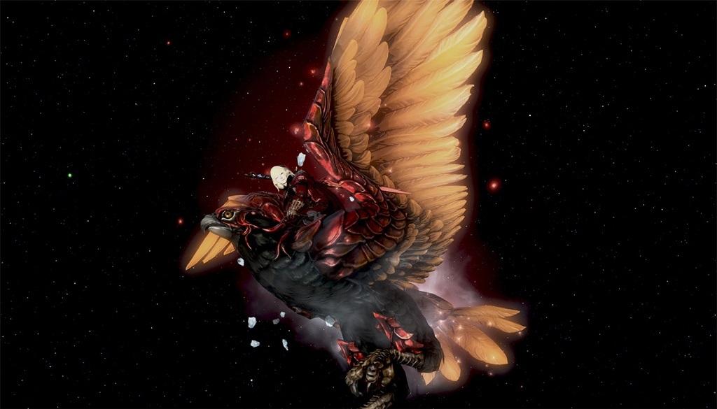 Eorzea Database: Demonic Lanner Whistle | FINAL FANTASY XIV, The