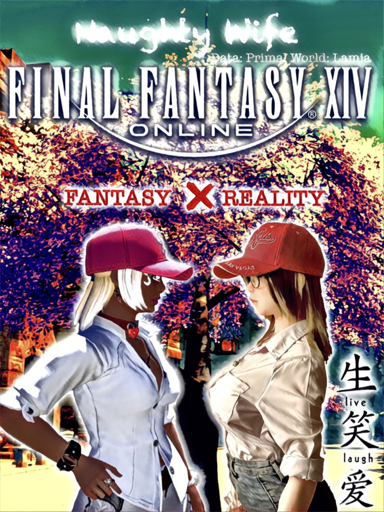 Naughty Wife Blog Entry `Project: Fantasy ️Reality - 02