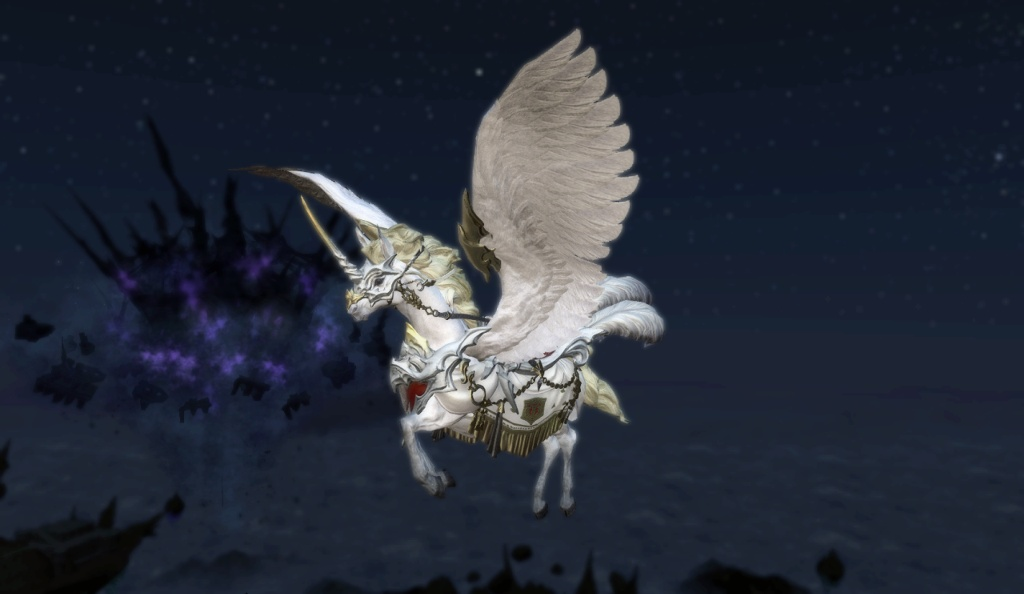Eorzea Database: Astrope Whistle | FINAL FANTASY XIV, The