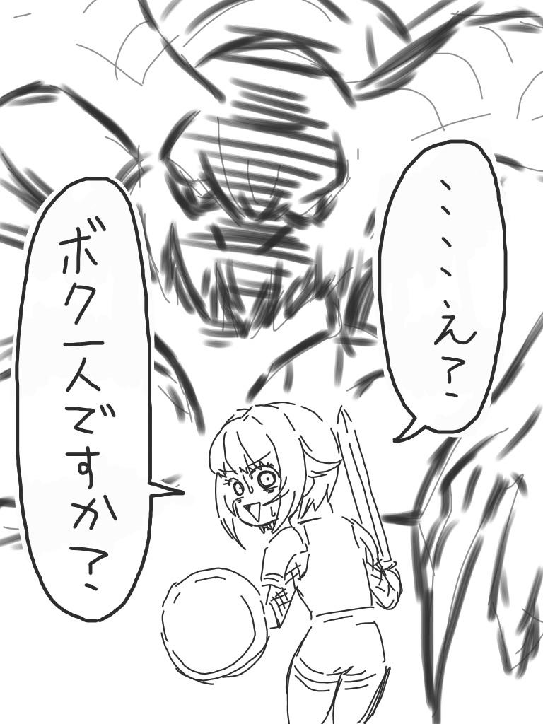 Aro Pon Blog Entry 光の輿水幸子 Final Fantasy Xiv The Lodestone