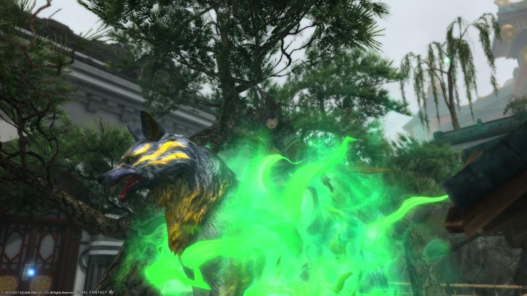 Eorzea Database: Legendary Kamuy Fife   FINAL FANTASY XIV, The Lodestone