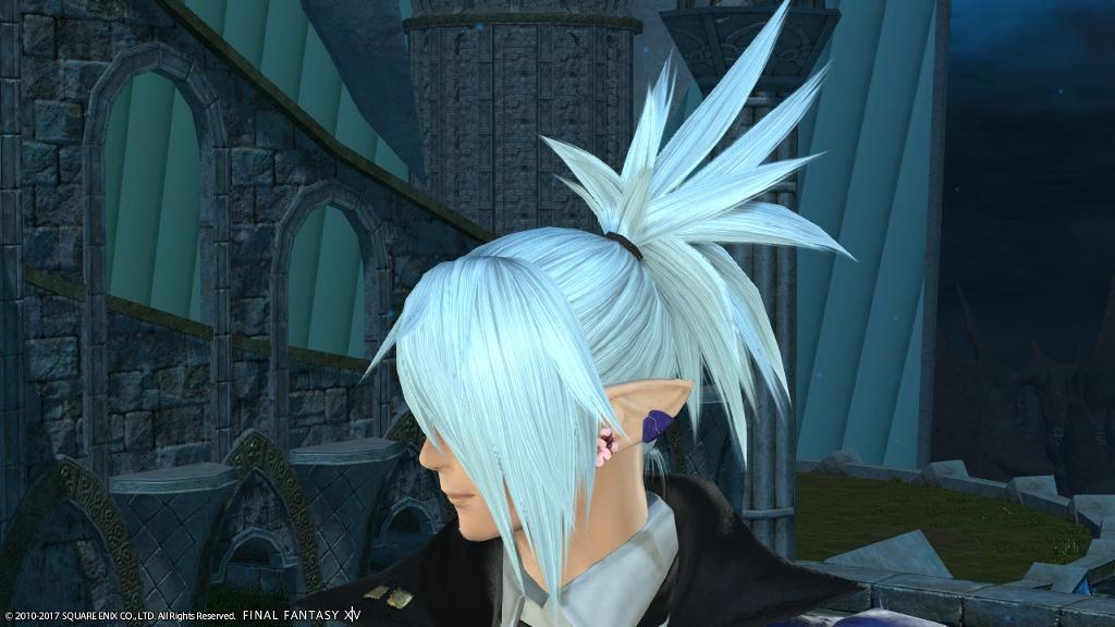 Eorzea Database Modern Aesthetics Rainmaker Final Fantasy Xiv